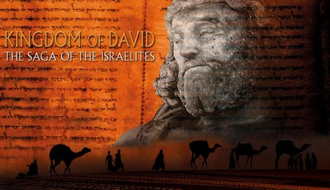 Empires Series: Kingdom of David: The Saga of the Israelites